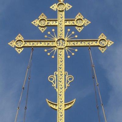 Виготовлення церковних хрестів